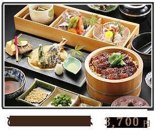 menu_p05