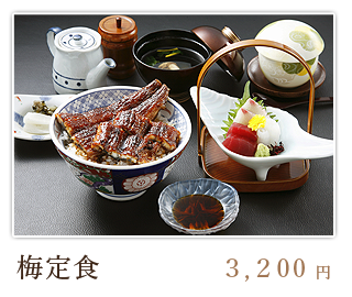menu_p06